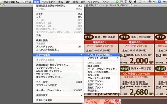 ai_hensu_05
