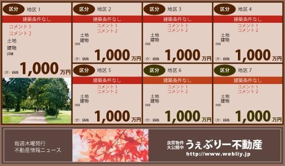 ai_hensu_13