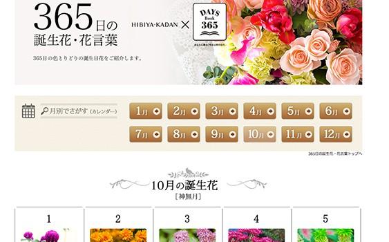 month_10_1