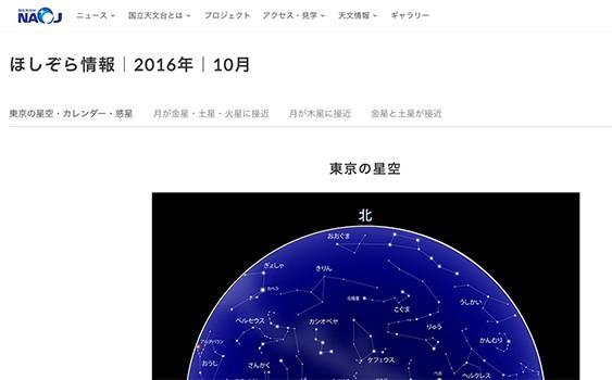 month_10_6