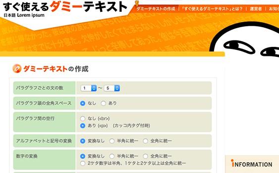 weblink_02